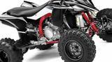 Продается квадроцикл yamaha YFZ450R / SE