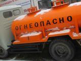 Топливозаправщик на шасси УАЗ 3303