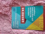 Продам учебники и пособия к ЕГЭ